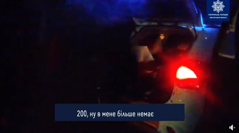 взятка, Херсон, пьяный, водитель, полиция, Николаев, житель, Volkswagen Passat