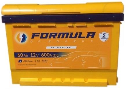 Formula, производитель