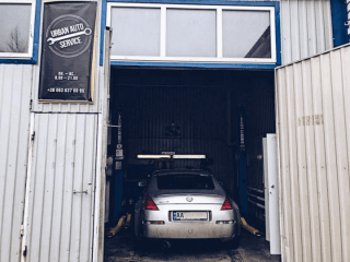 СТО Urban Auto Service,  ул. Академика Заболотного, 15