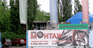 Дарница-1, СТО, 2020, Киев, ул. Павла Усенко 7б/9, записаться, отзывы