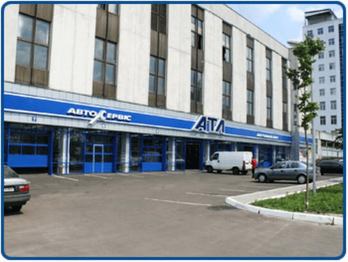 АТЛ, СТО, 2021, Харьковское шоссе, 201/203, записаться, отзывы