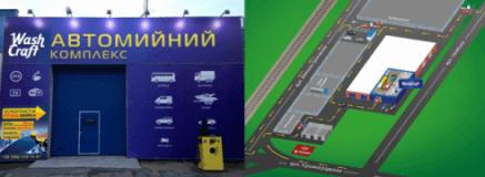 """WashCraft, Автомойка, 2021, ул. Николая Гринченко, 18, буква """"Б"""", записаться, отзывы"""