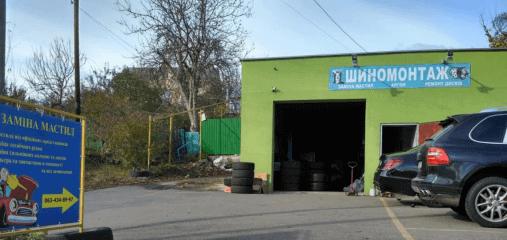 Шиномонтажи в Шиномонтажи вул.Сирецька,92 для Chevrolet в Киеве