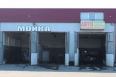 АвтоМісто, Автомойка, 2020, Новая Каховка, Электромашиностроителей 21, записаться, отзывы