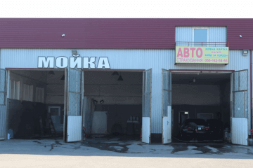 Автомойка АвтоМісто в Новой Каховке, Автомойка АвтоМісто в Новой Каховке