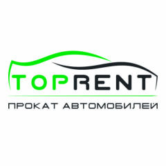 Автопрокат TopRent (ТопРент)