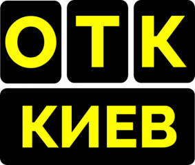 СТО ОТК Киев,  вулиця Попудренка, 22/14