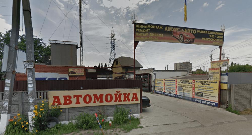 Амур-Авто, СТО, 2021, ул. Луговская, 4, записаться, отзывы
