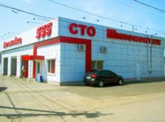 """СТО Автокомлекс """"555"""""""