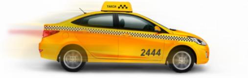 2444, Такси, 2021, ул. Чупринки 5, записаться, отзывы