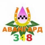 Авангард, Такси, 2021, Одесса, записаться, отзывы