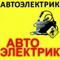 СТО Автоэлектрик