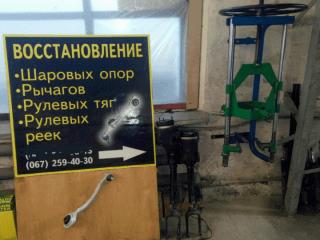 Ремонт пневмо амортизаторов
