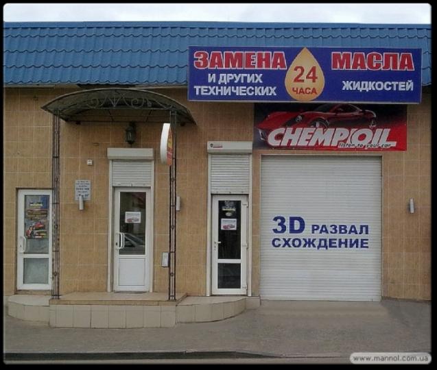 АВТОСЕРВИС ПРЕСТИЖ, СТО, 2021, Одесса, ул. Щорса 125, записаться, отзывы