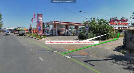 СТО Pit-Stop Автосервис