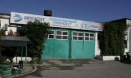 Автоэстет, СТО, 2020, Днепропетровск, ул. Чичерина 74, записаться, отзывы