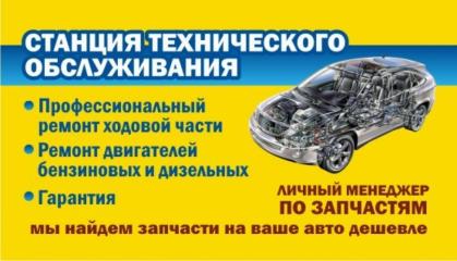 СТО Привет Peugeot. Fiat Uno. Citroen