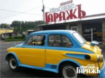 Vintage Гаражъ, Автомойка, 2020, ул. Паникахи, 18К, записаться, отзывы