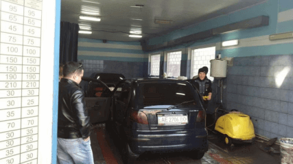 Автомойка Кобани,  Полировка,  Днепропетровск, ул. Лабораторная, 46