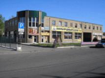 ВЕГА, Автомойка, 2020, Днепропетровск, пер Добровольцев,21 ж/м Победа-6, записаться, отзывы