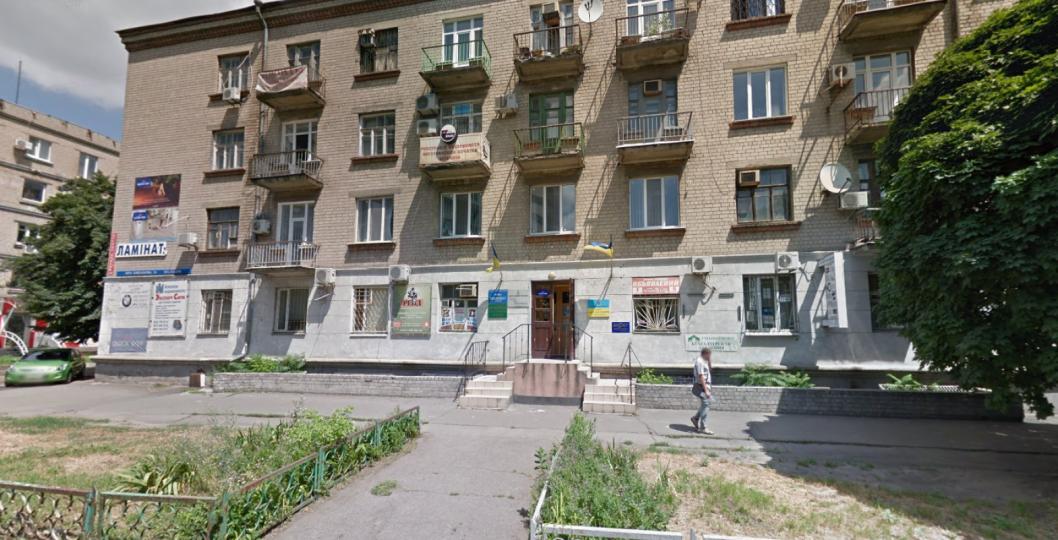 Страховой Дом, Страхование, 2021, Днепропетровск, ул. Плеханова 16, оф. 70, записаться, отзывы