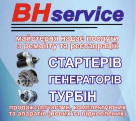СТО BHservice