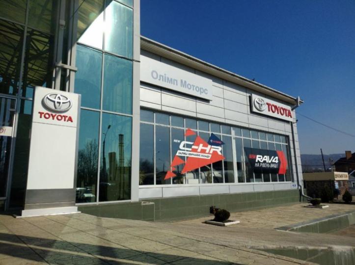 Мотор-Центр, СТО, 2021, ул. Русская, 236-а, записаться, отзывы