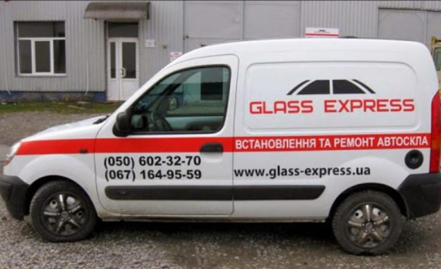 Glass Express, СТО, 2021, ул. Русская, 248М, записаться, отзывы