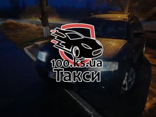 Такси 100.ks.ua