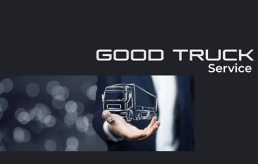 СТО GOOD TRUCK Service ( Гуд Трак Сервис)