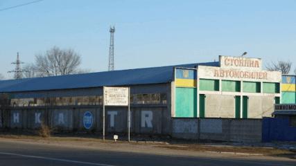 Автостоянка КОРД,  Кировоградская область, город Александрия, ул. Героев Сталинграда