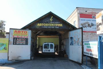 СТО Автобанька - Автоэлектрик,  Украина, Электромашиностроителей 25