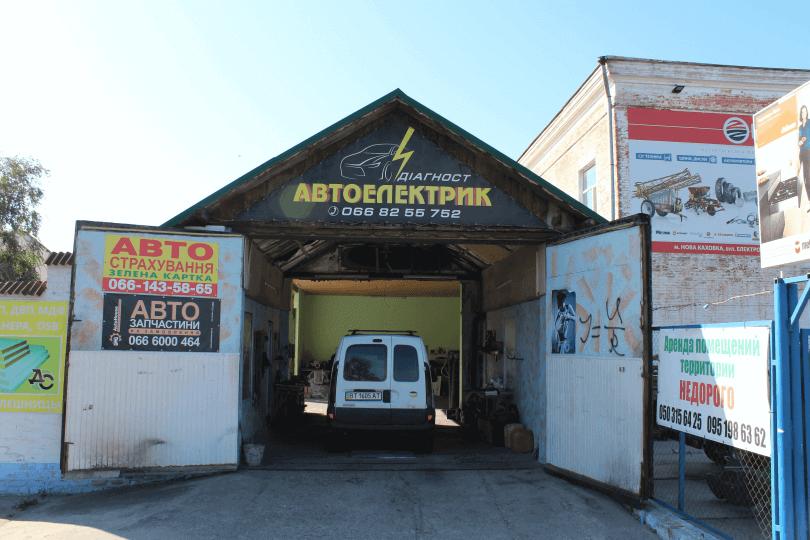 Фото СТО Автобанька - Автоэлектрик 44
