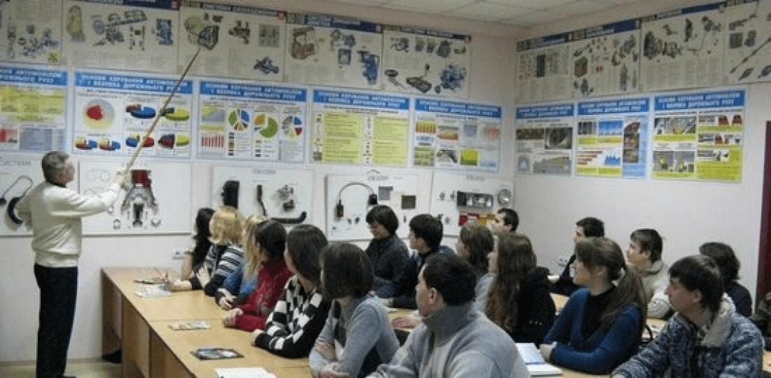 Унисерв, Автошколы, 2021, улица Васильковская 36, записаться, отзывы