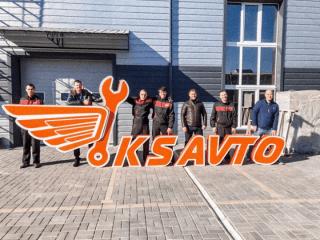 СТО в СТО КС Авто для SsangYong в Новотроицком