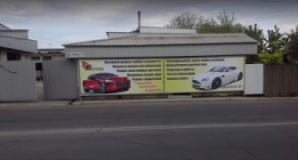 TDM motors, СТО, 2021, ул. Котовского 10а, записаться, отзывы