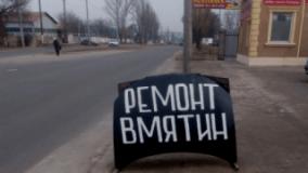 на КУПРИНА (ремонт вмятин), СТО, 2021, ул. Куприна 41а, записаться, отзывы