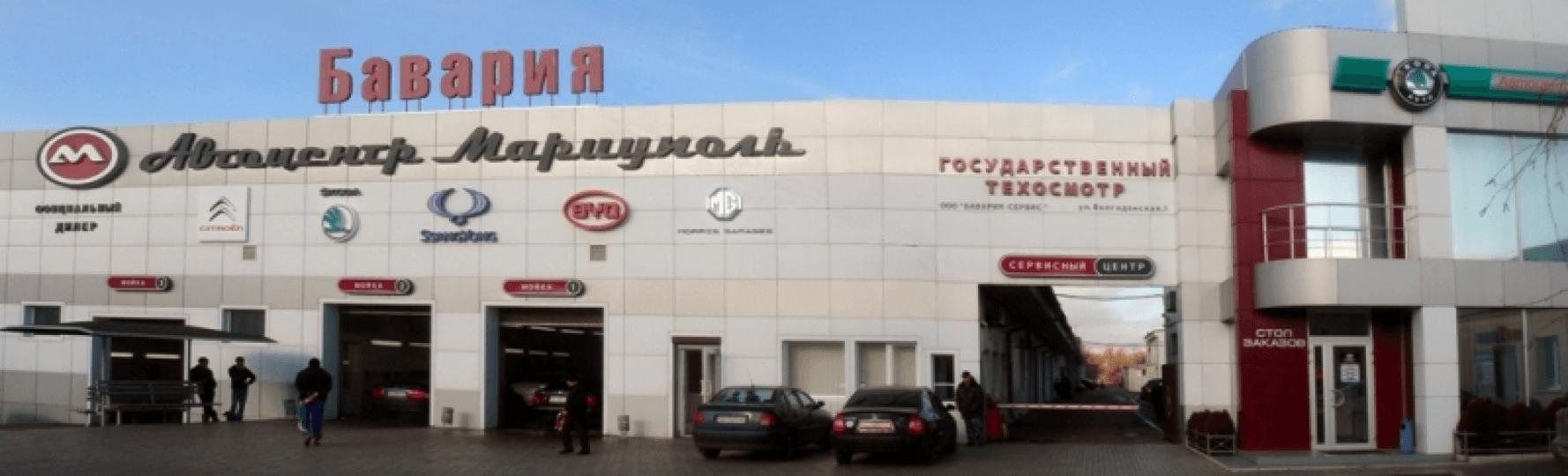 Автоцентр, СТО, 2021, ул. Азовстальская, 8а, записаться, отзывы