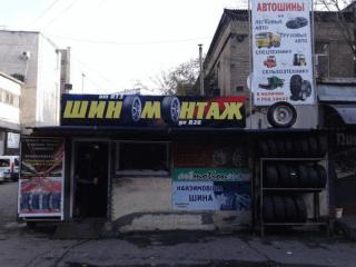 Шиномонтаж на Рекордной (6 рынок),  г. Запорожье, ул. Рекордная, 2