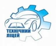 "ТОВ ""Технічний ліцей"", Автошколы, 2021, вул. С. Кемського 68, записаться, отзывы"