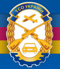Автошкола ГСТК