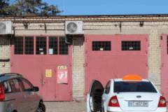 ГАЗ на Авто, СТО, 2020, ул Днепровский пр. 20А, записаться, отзывы