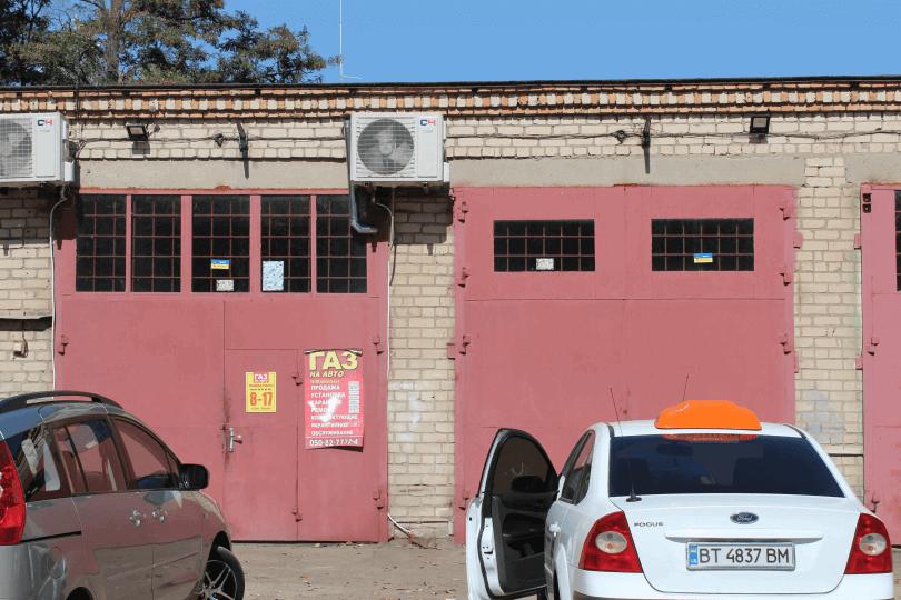 ГАЗ на Авто, СТО, 2020, Украина, Новая Каховка, ул Днепровский пр. 20А, записаться, отзывы