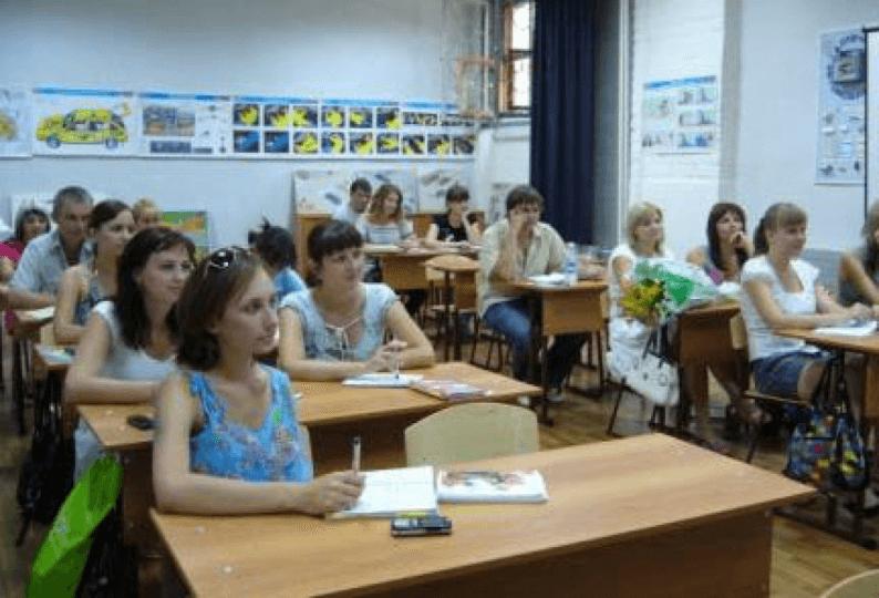 """ТОВ """"Региональный центр ДОПНВ"""", Автошколы, 2020, Степного Фронта, 46, записаться, отзывы"""