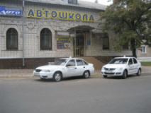 Изюмская, Автошколы, 2021, ул. Соборная, 26, записаться, отзывы