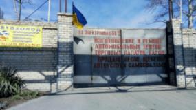 Автохолод, СТО, 2021, ул. Электронная, 81/2, записаться, отзывы