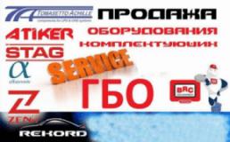 Rekord, СТО, 2021, ул. Шевченко, 122, записаться, отзывы