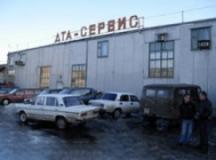 ДТА-Сервис, СТО, 2021, ул. Серегина, 3, записаться, отзывы