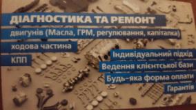 ПроСтотехник, СТО, 2021, ул. Гребинки, 26 а, записаться, отзывы