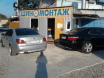 Баланс, Шиномонтажи, 2020, Украина, город Николаев, ул. Садовая, 6, записаться, отзывы